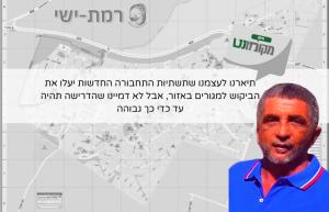 ניסים ביליה - טאמבלנייל למקומונט חיפה